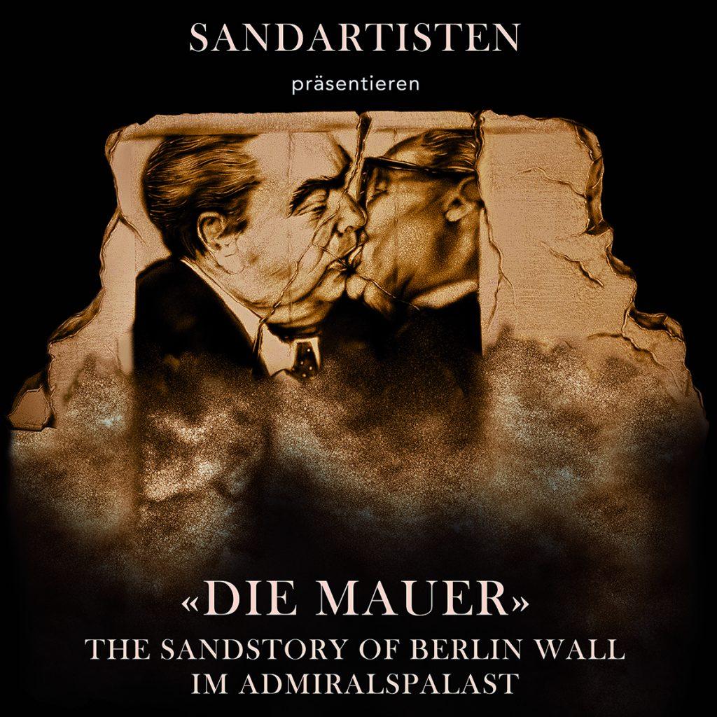 Die Mauer mit Text